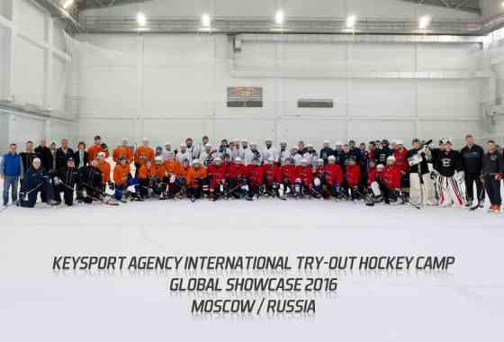 Международный Ежегодный просмотровый хоккейный лагерь 2016 KeySport.ru